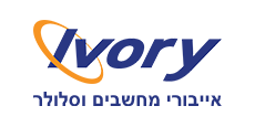 Ivory | אייבורי